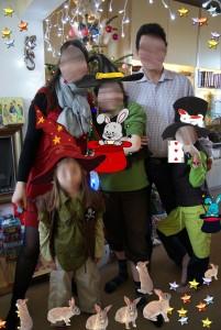 Famille-Pantanellamod